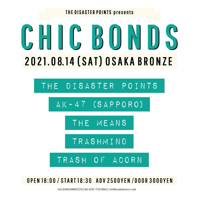 THE DISASTER POINTS pre.「CHIC BONDS」