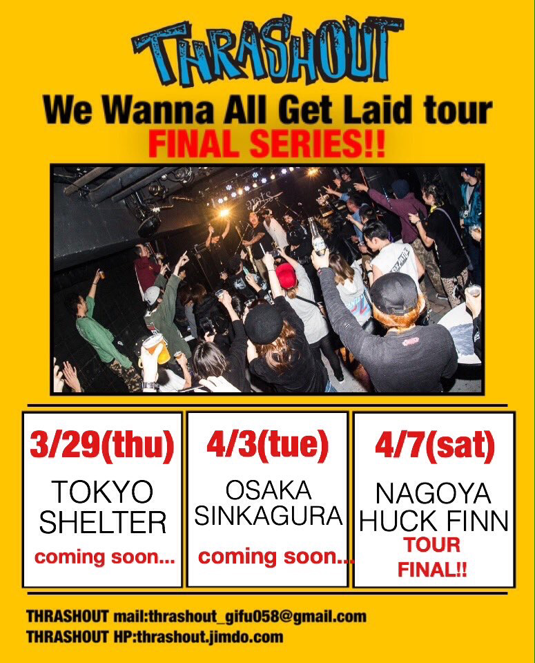 "THRASHOUT ""We Wanna All Get Laid"" TOUR TOKYO FINAL!!"