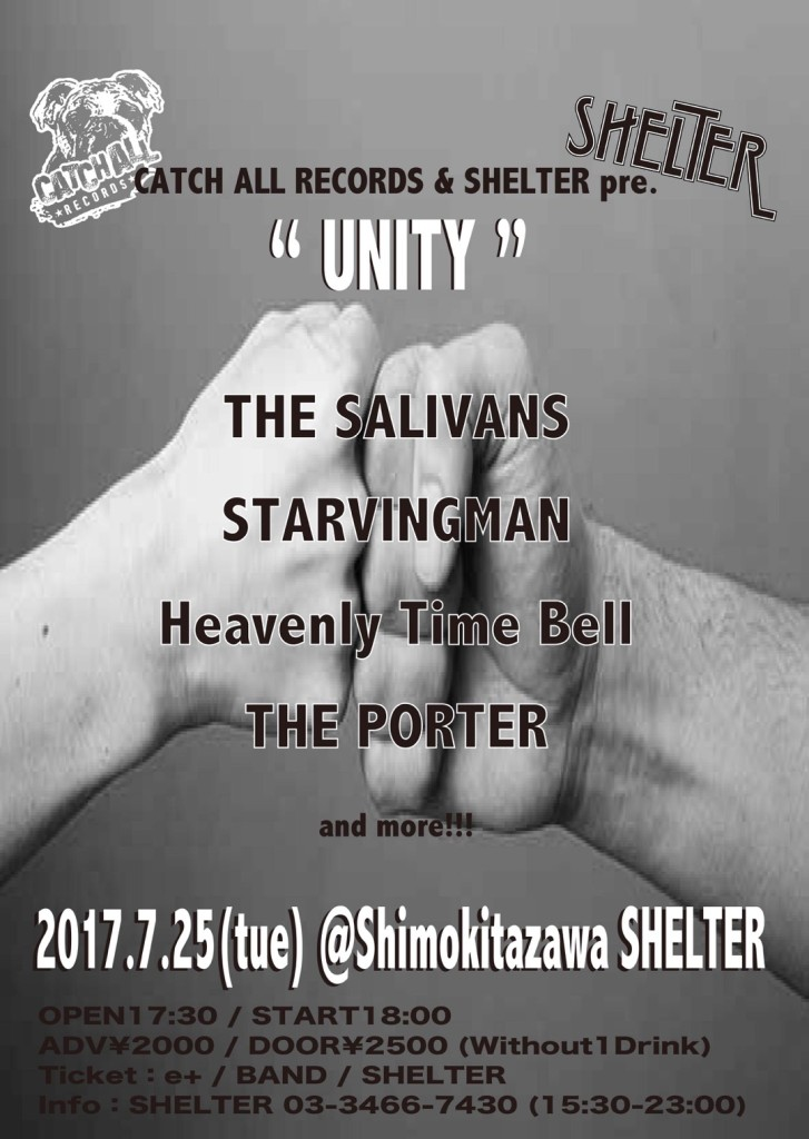 CATCH ALL RECORDS & SHELTER pre. 【UNITY】