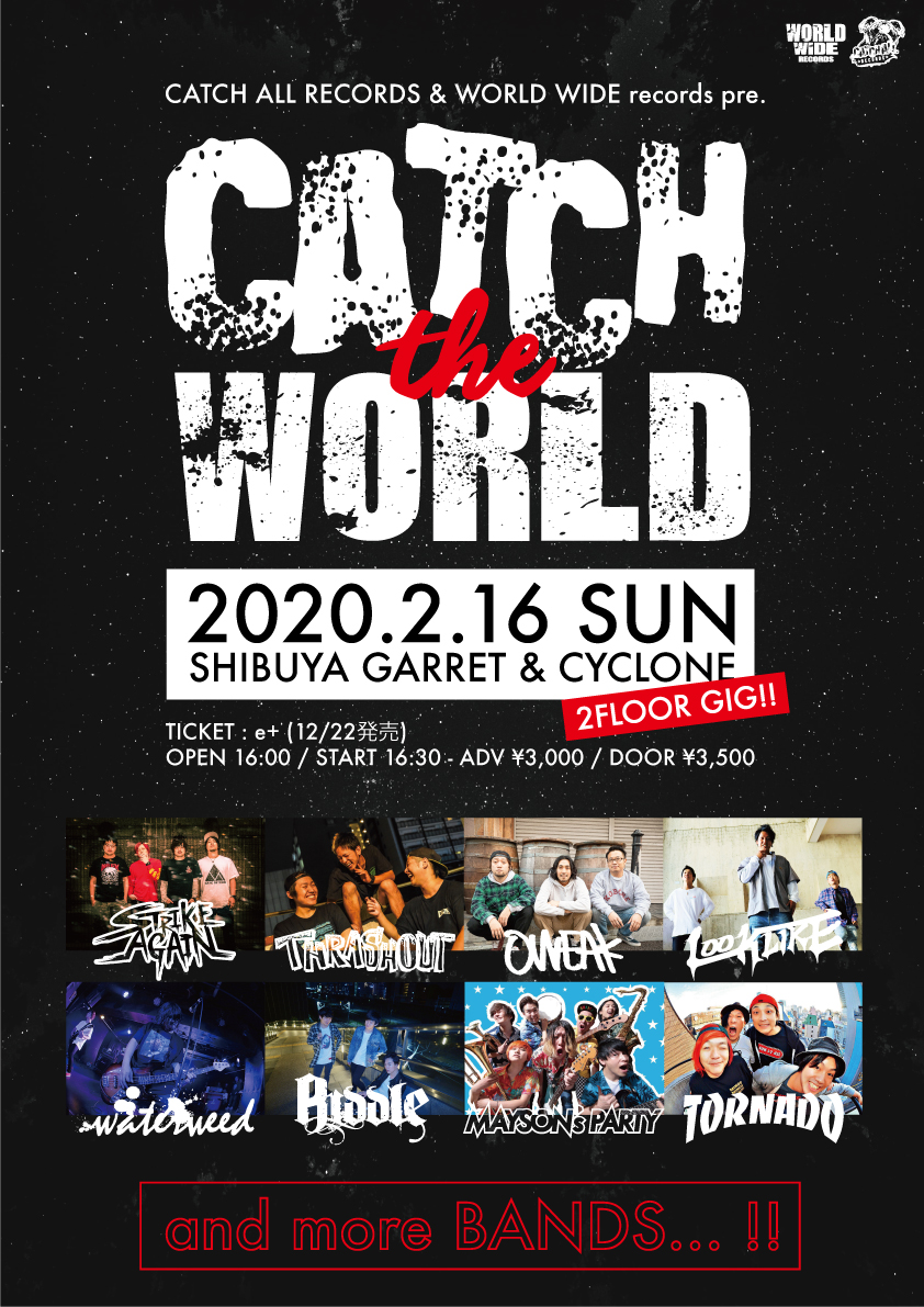 CATCH the WORLD 出演バンド第1弾発表