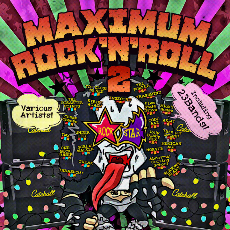 V.A./ MAXIMUM ROCK'N'ROLL 2 リリース決定