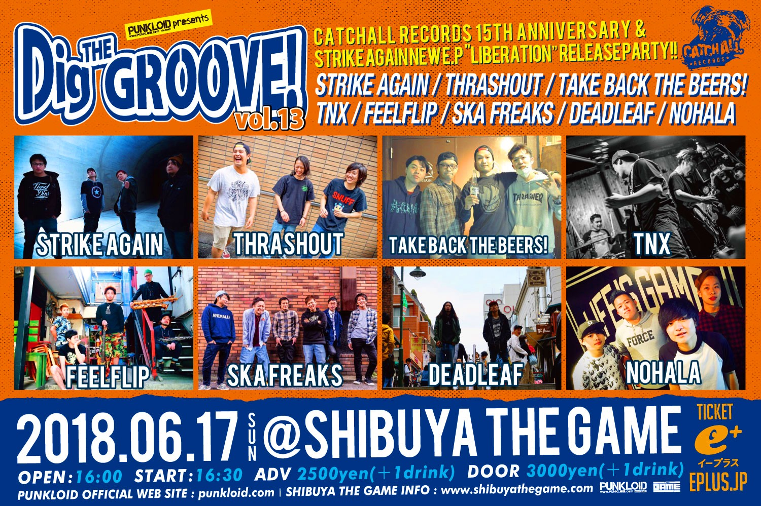 Dig THE GROOVE vol.13