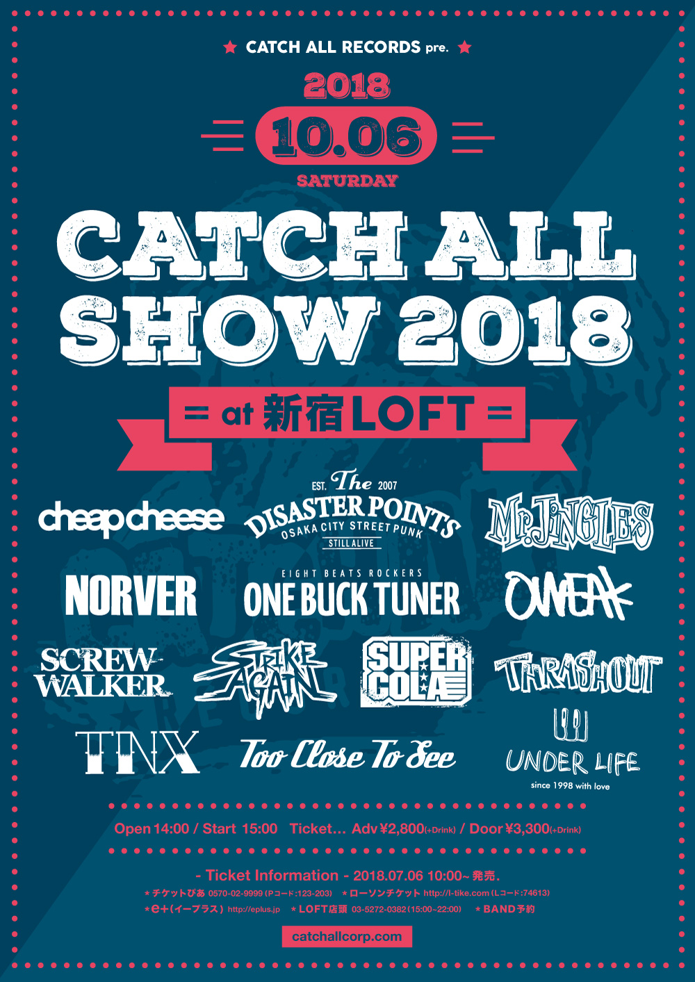 CATCH ALL SHOW 2018 開催決定