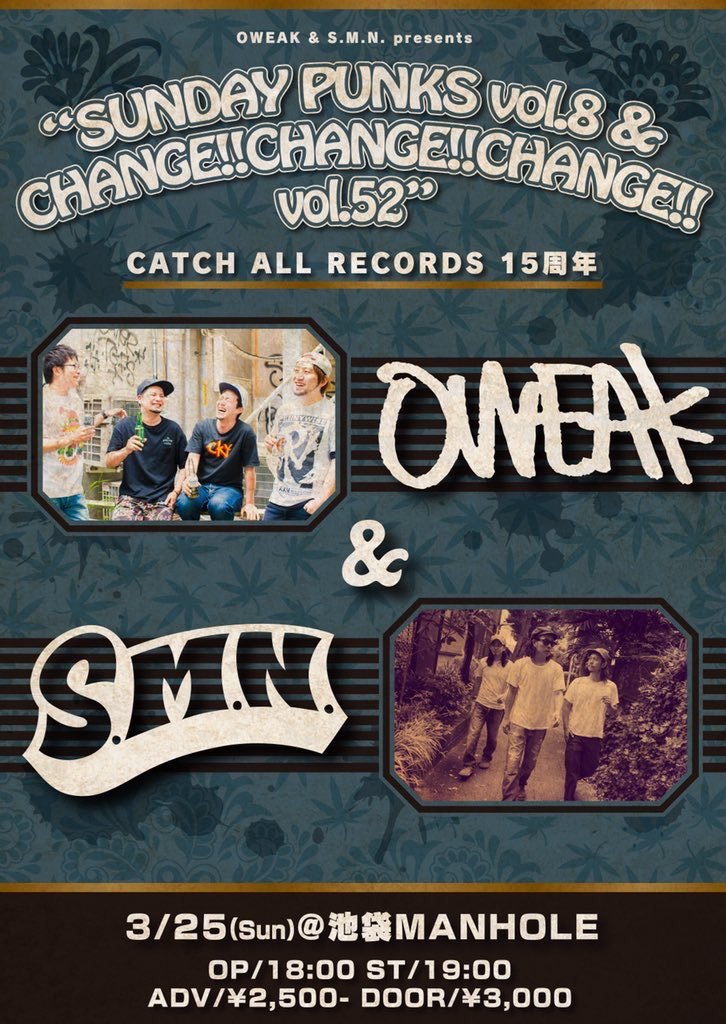 SUNDAY PUNKS vol.8 & CHANGE!!CHANGE!!CHANGE!! vol.52