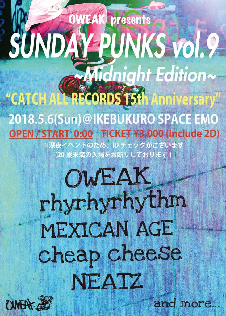 SUNDAY PUNKS vol.9 -Midnight Edition-