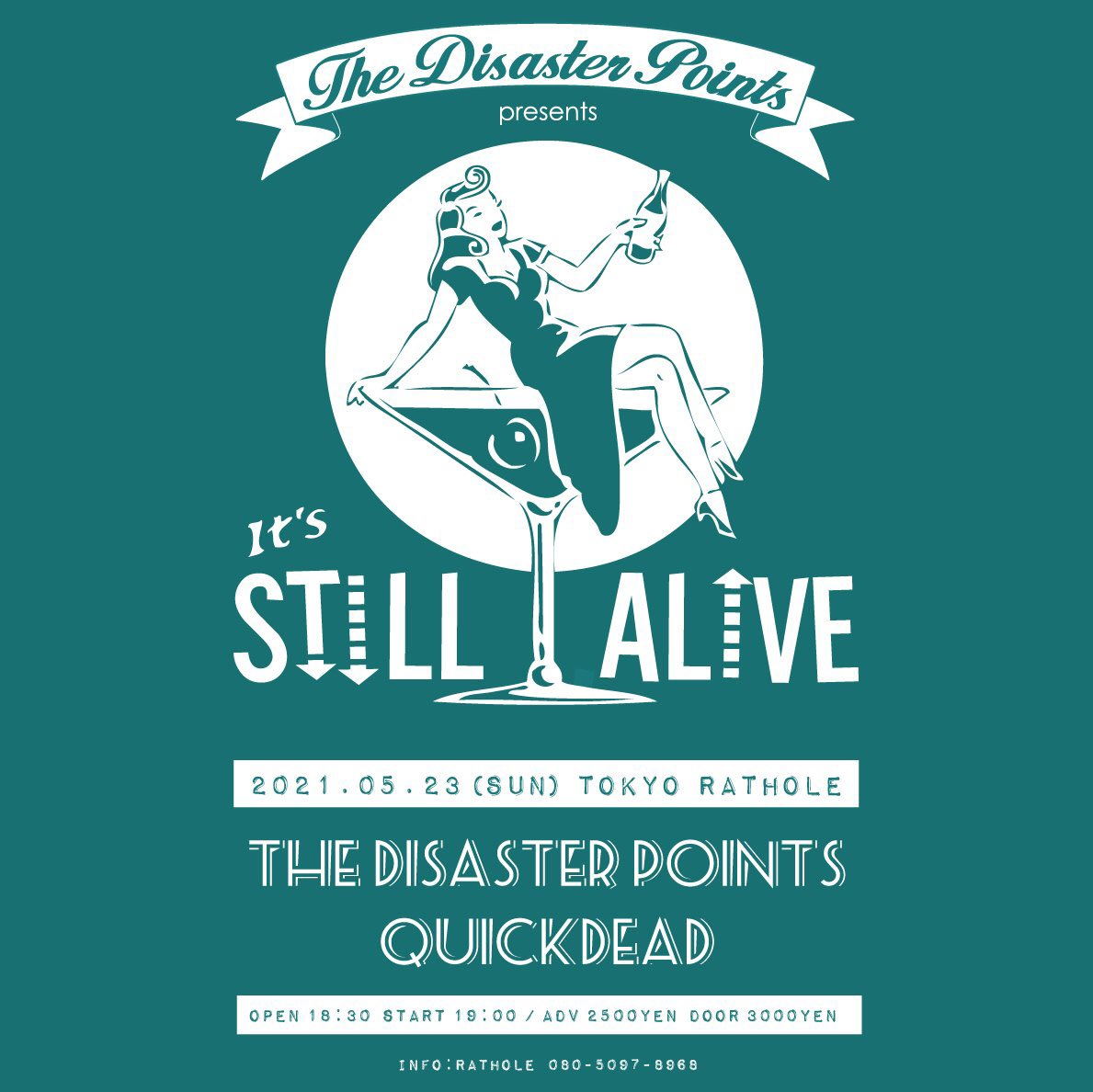 """-THE DISASTER POINTS pre.- """"STILL ALIVE"""""""