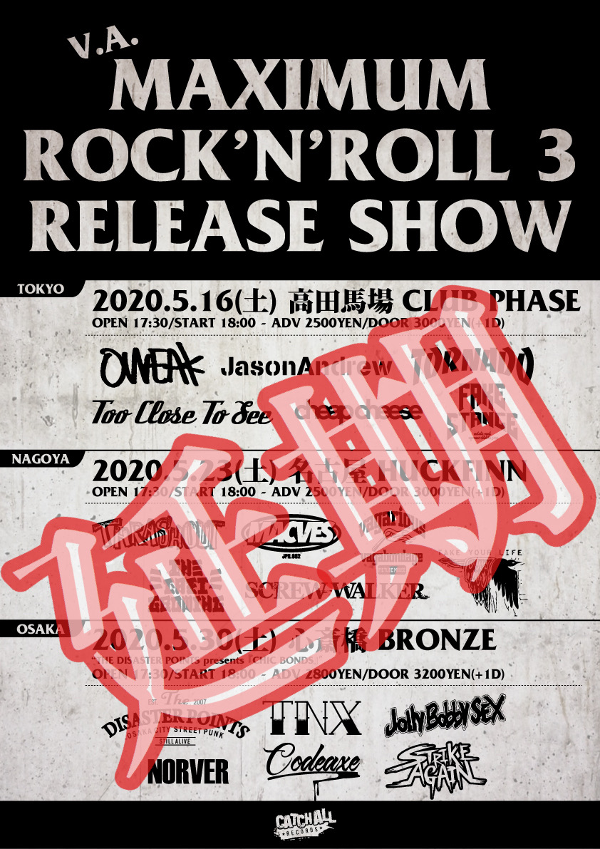 "【""V.A. / MAXIMUM ROCK'N'ROLL 3"" RELEASE SHOW】開催延期のお知らせ"