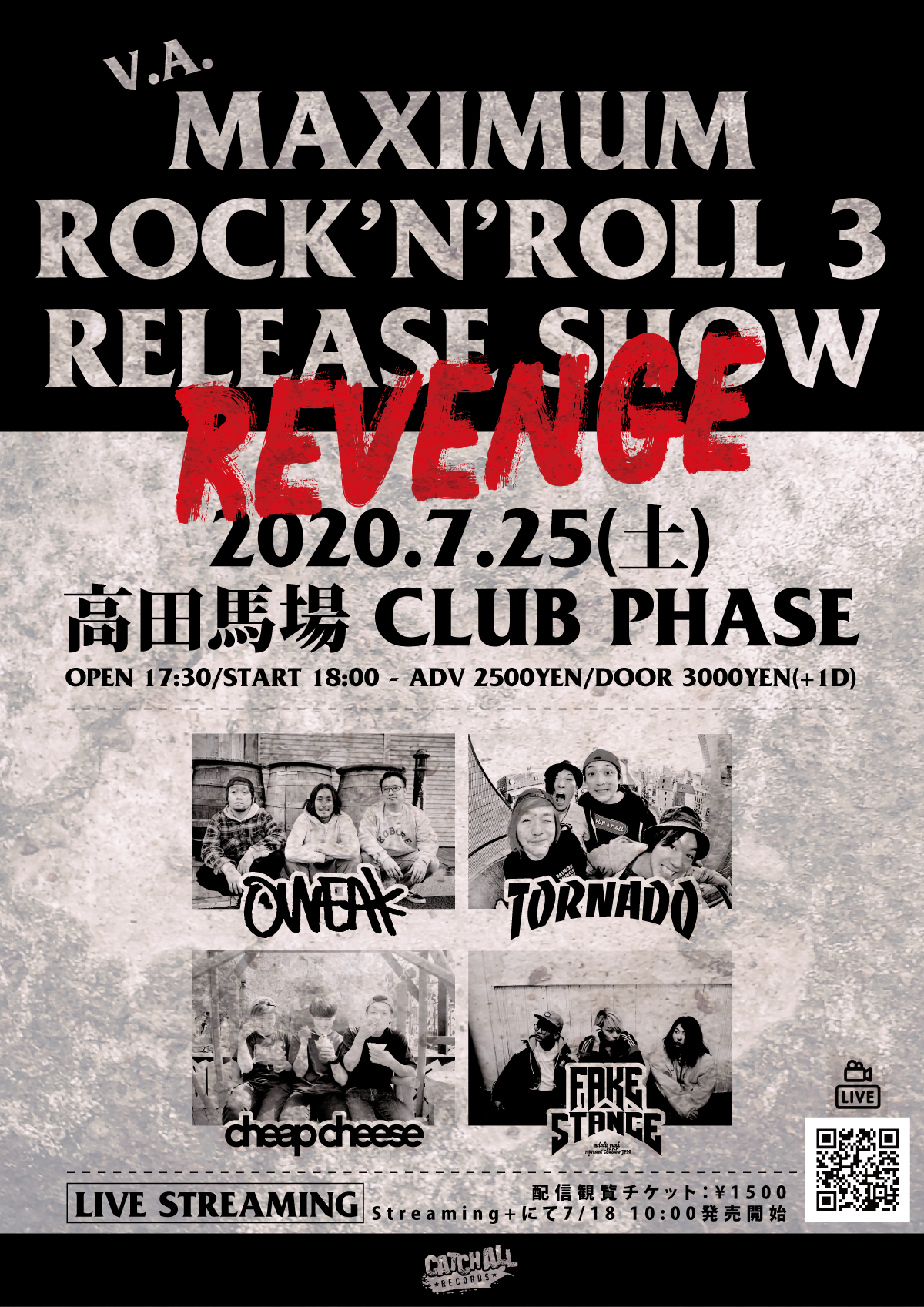 """V.A. / MAXIMUM ROCK'N'ROLL 3″RELEASE SHOW 〜REVENGE〜 開催決定"