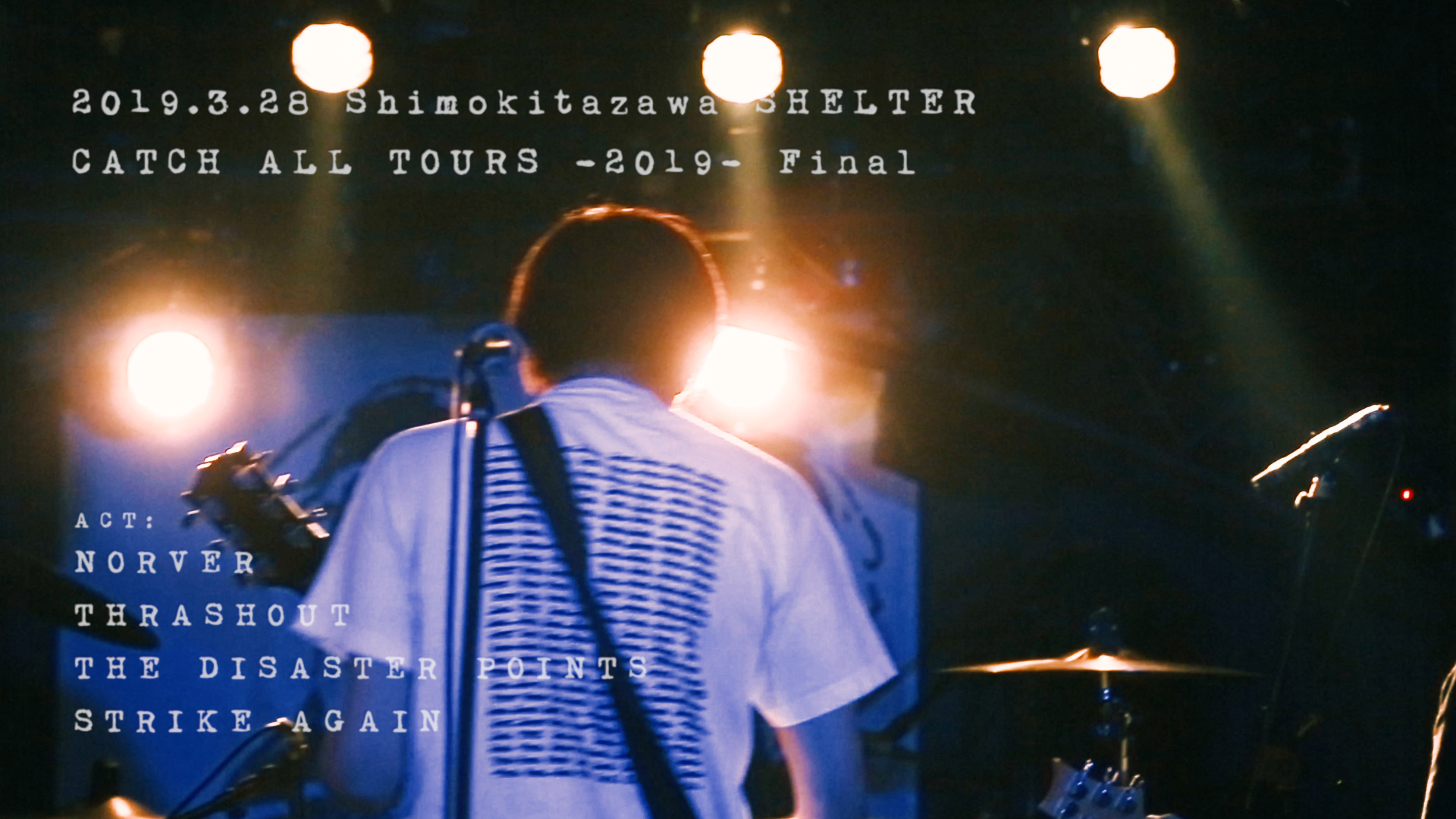 CATCH ALL TOURS 2019 〜MOVIE UP!!〜