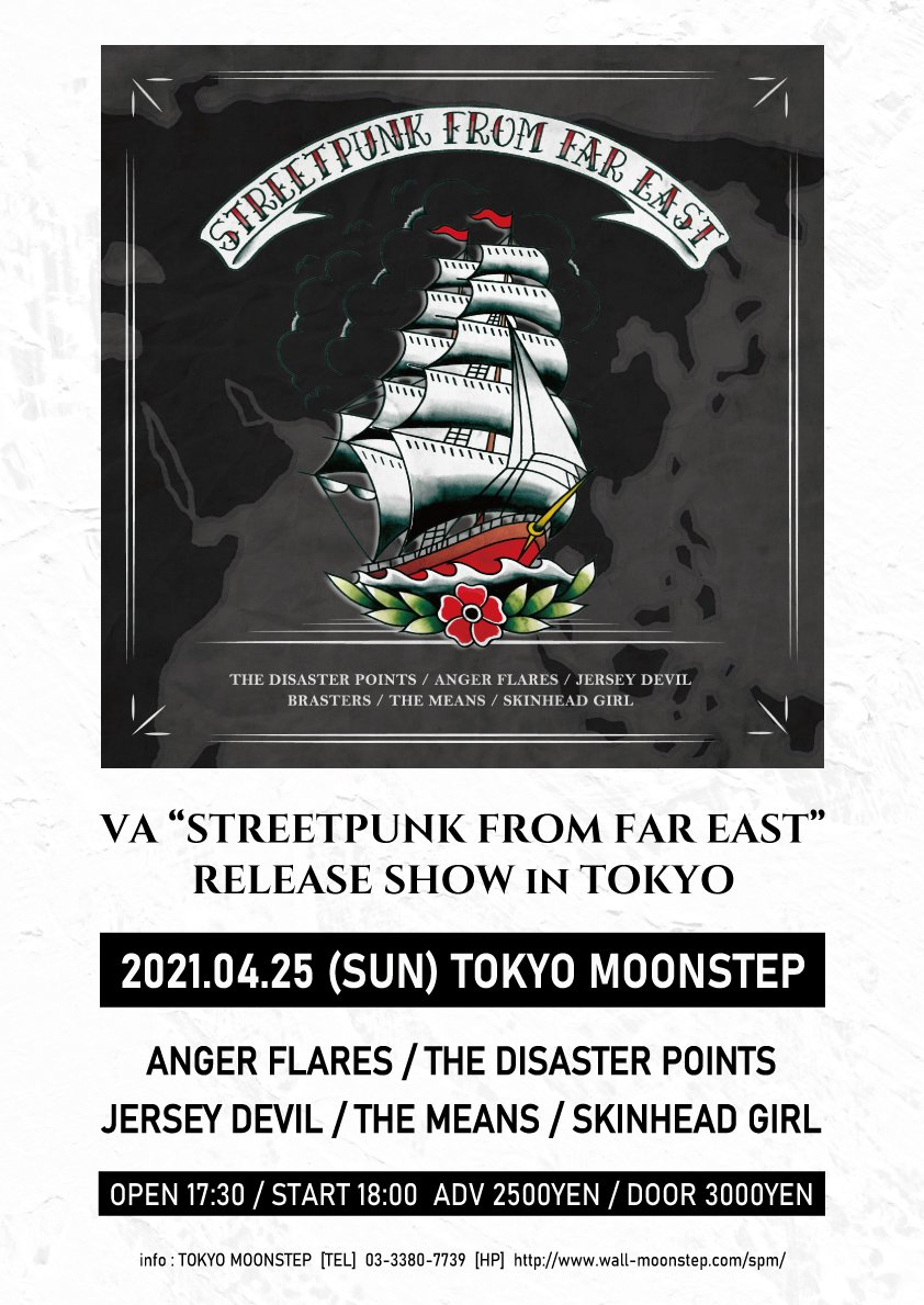 """V/A""""STREETPUNK FROM FAR EAST"""" RELEASE SHOW in TOKYO"""