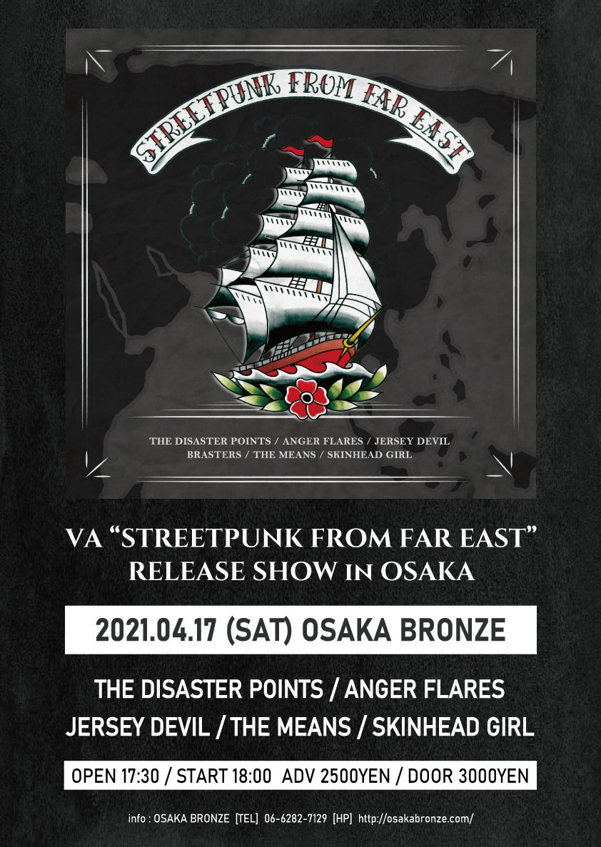 "V/A""STREETPUNK FROM FAR EAST"" RELEASE SHOW in OSAKA"