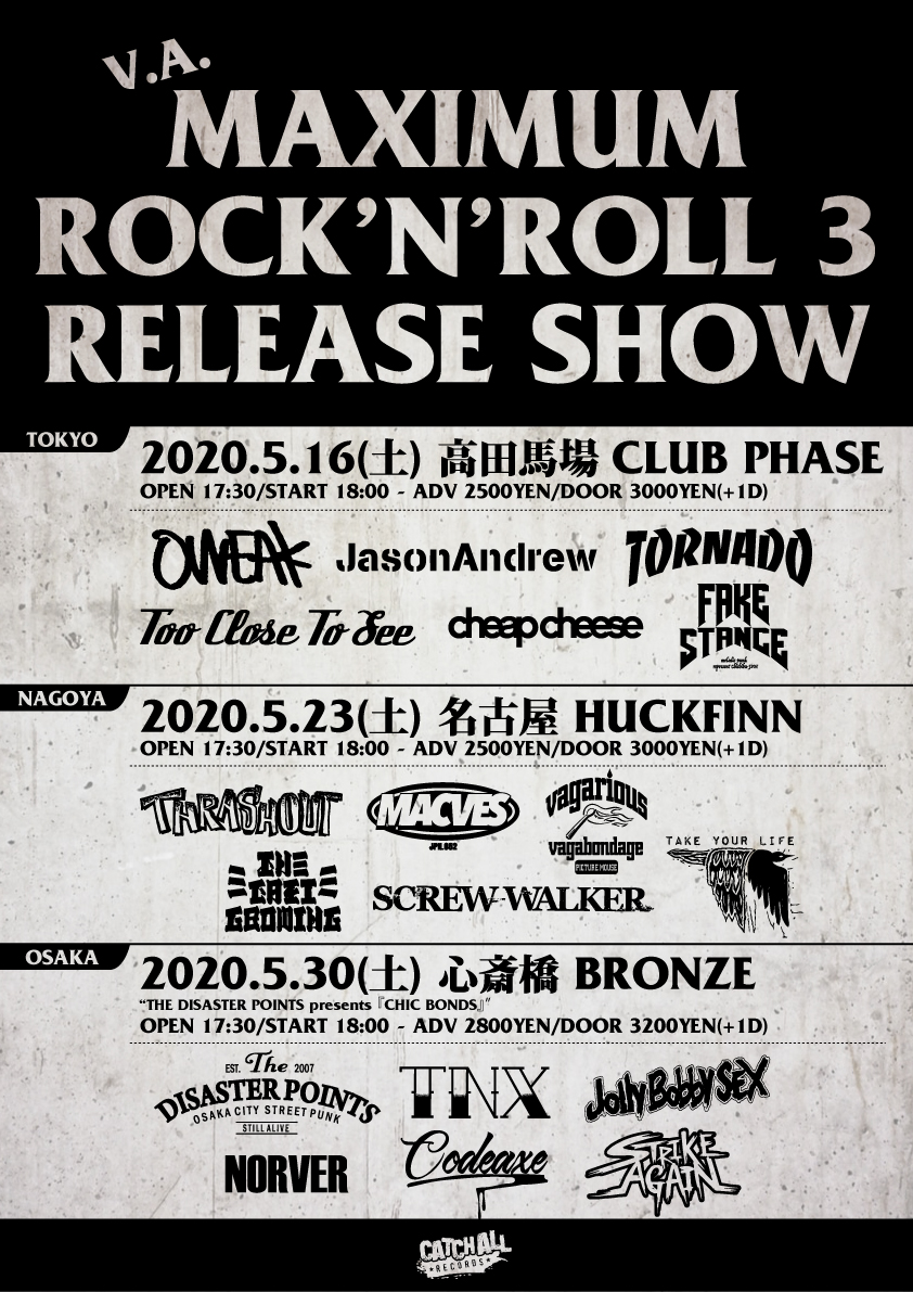 """V.A. / MAXIMUM ROCK'N'ROLL 3″RELEASE SHOW 東名阪 開催決定"